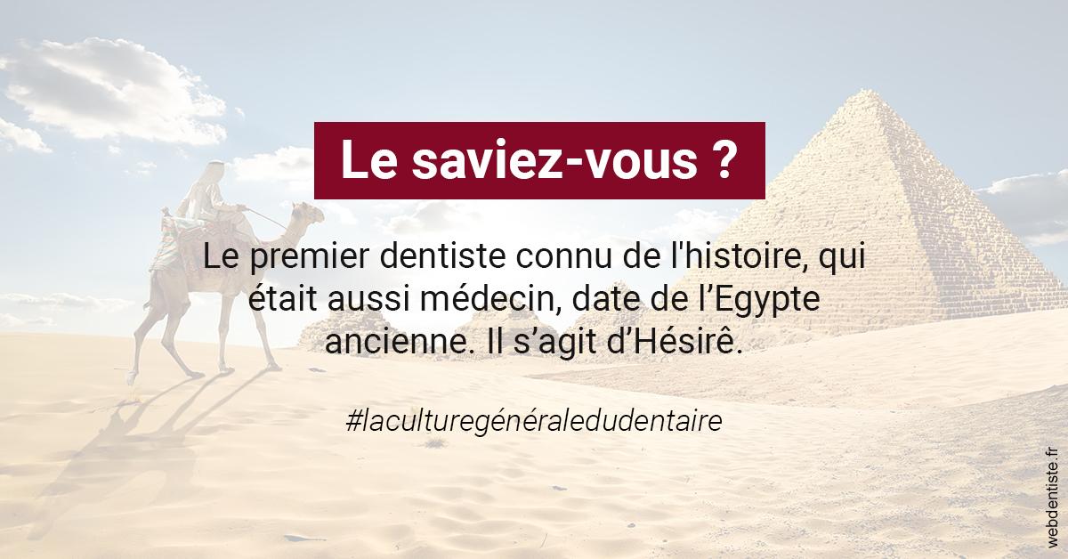 https://dr-amory-christophe.chirurgiens-dentistes.fr/Dentiste Egypte 2